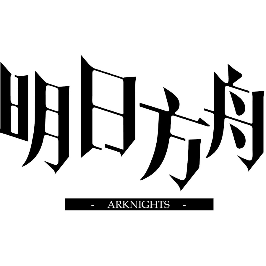 Image Arknights
